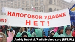 """Многодневные протесты предпринимателей заставили президента Украины """"затормозить"""" Налоговый кодекс"""