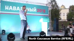 Алексей Навальный отвечает на вопрос о Кадырове в Екатеринбурге, 16 сентября 2017 года
