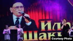 Илһам Шакировка багышланган концерт, архив фотосы