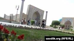 Площадь Регистан в Самарканде.