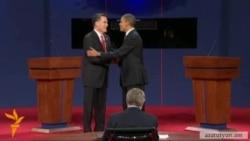 Կայացավ Օբամա-Ռոմնի նախընտրական առաջին բանավեճը