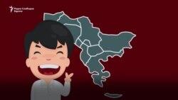 Кинески инвестиции со политички опаш?
