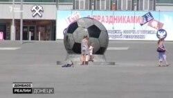Донецьк-2020: жителі показали, що змінилося в місті | Донбас Реалії