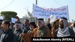تظاهرة اعضاء المجالس المحلية في البصرة