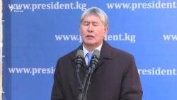Атамбаев намерен потребовать созыва внеочередного заседания президентов стран ЕАЭС