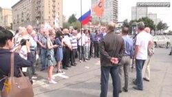 Світ у відео: У Москві опозиційні політики і правозахисники відзначили День прапора Росії
