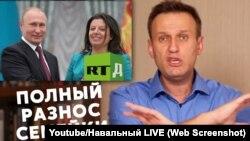 Navalny, Putin, Simonian