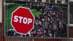 Орбан преку мигрантите до трет премиерски мандат