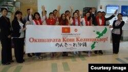 """Окинава барган кыргызстандыктарды перфектура бийлиги """"Кош келиңиздер!"""" деп тосуп алышты."""