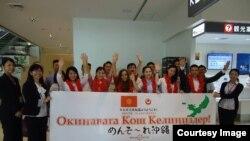 Власти префектуры Окинава встречают кыргызстанцев.
