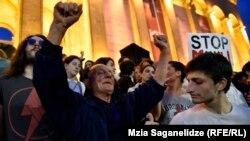 Під час протесту
