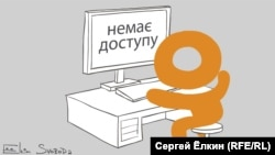Odnoklasniki [Russian Social Network] User In Ukraine: No Access. (RFE/RL Russian Service)