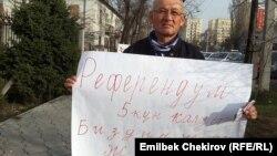Өндүрүш Токтонасыров референдумга каршы буга чейин да акцияларды өткөргөн.