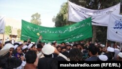 A protest in the southern Afghan city of Jalalabad against the proposed strategic agreement with the United States.