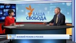 Тетерук: візи для росіян – це моральний і політичний кордон