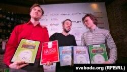 Уручэньне музычнай прэміі Experty.by