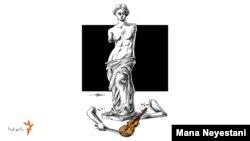 مانا نیستانی