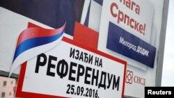 Plakat koji poziva na izlazak na referendum, Banja Luka