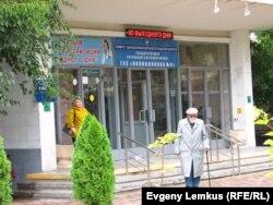Поликлиника №4 в Волгограде