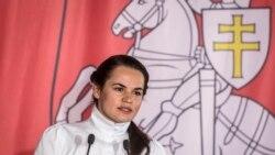 Տիխանովսկայա․ «Իշխանությունից խաղաղ կերպով հեռանալու դեպքում պատրաստ ենք Լուկաշենկոյին անվտանգության երաշխիքներ տրամադրել»
