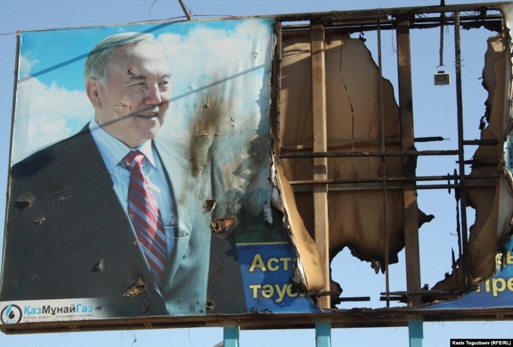 Баннер с изображением Нурсултана Назарбаева, тогдашнего президента Казахстана, в городе Жанаозен Мангистауской области, 19 декабря 2011 года.
