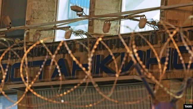 """Колючая проволока по периметру забора телецентра """"Останкино"""" в Москве"""