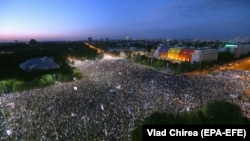 Massive protests took place in Bucharest against the PSD-led government in August.