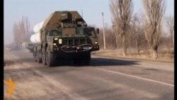 Украина әскерінің әзірлігі