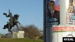 Moldova -- Transdniester parliamentary elections, Tiraspol, 11/Dec/05