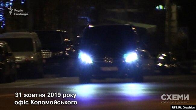 31 жовтня із офіса Ігоря Коломойського виїхав мікроавтобус «Мерседес» та попрямував до будинку на Грушевського