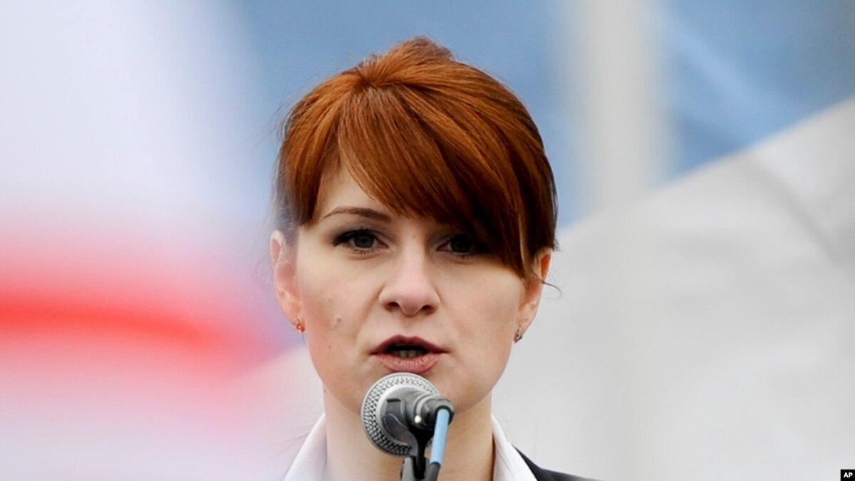 Суд в США арестовал Бутину, которую считают русским «агенткою»
