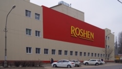 The Roshen factory in Lipetsk