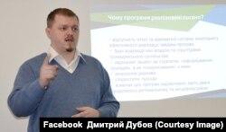 Дмитро Дубов, завідувач відділу інформбезпеки та розвитку інформаційного суспільства НІСД