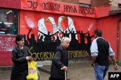 """""""Оставайся здесь, обратного пути нет"""" – написано на стене в городе Косовска Митровица"""
