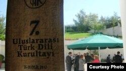 Türki dilli halklaryň Ankarada 24-28-nji sentýabr günleri gurnalan halkara dil konferensiýasynyň pawiliony. Ankara, 24-nji sentýabr, 2012.