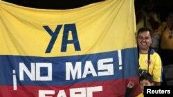 Колумбийские футбольные болельщики