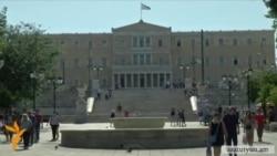 Հունաստանը կմնա եվրագոտում. Աթենքը բարեփոխումների պարտավորություն է ստանձնել