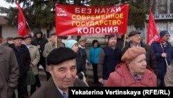 Митинг научных работников в Иркутске