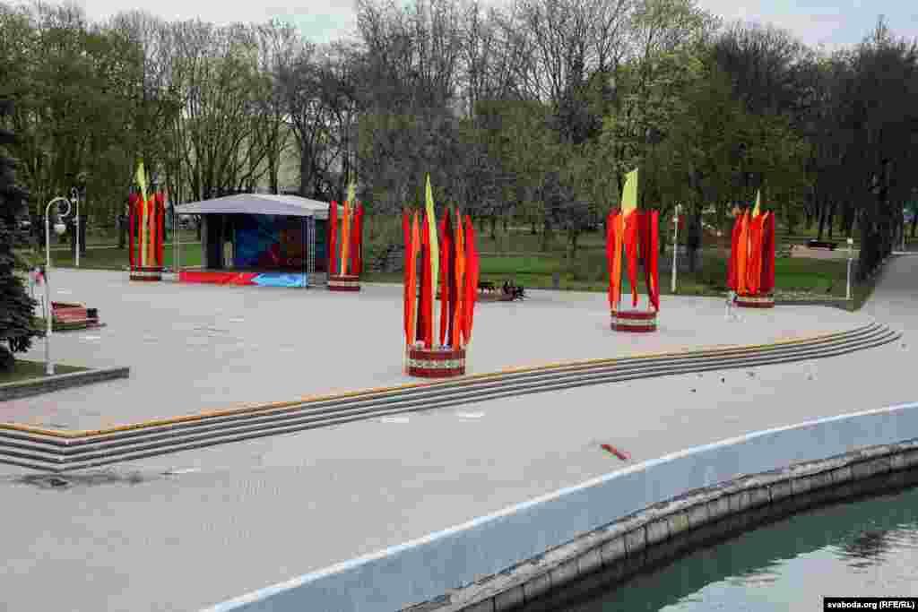 Пляцоўка ў парку Горкага.