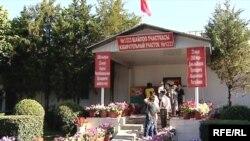 Кыргызстандагы шайлоо. 23-июль, 2009-жыл. Иллюстрациялык сүрөт.