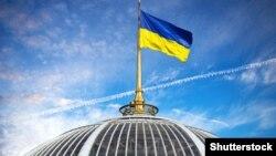 Украинанын Жогорку Радасы. Киев шаары.