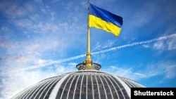 The new parliament will be Ukraine's ninth since independence.