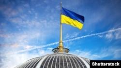 Бинои порлумони Украина