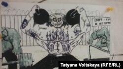 Рисунок Олега Навального