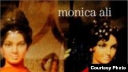 Британская писательница Моника Али родилась в Бангладеш, выросла в Англии. Brick Lane — ее первый роман — был очень благосклонно встречен английской критикой