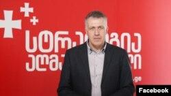 Серго Чихладзе