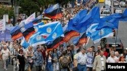 Шествие, организованное профсоюзами Украины. Киев, 6 июля 2016 года.