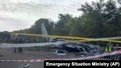 Ввечері 25 вересня літак Повітряних сил ЗСУ Ан-26 впав біля Чугуєва Харківської області за два кілометри від військового аеродрому, загинули 26 людей