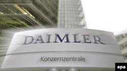 """""""Даймлер"""" делает все для того, чтобы избежать судебного процесса"""