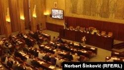 Parlament AP Vojvodine, ilustrativna fotografija